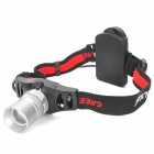 Y-102A Cree XR-E Q5 240lm 3-Mode White Light Zooming Headlamp - Silver + Black (3 x AAA)