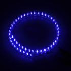 Waterproof 4.8W 200lm 48-LED Blue Light Car Decoration Flexible Strip Lamp (12V)