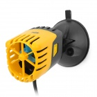 ADA WM200-01 3W Aquarium Fish Tank Powerful Wave Maker - Black + Yellow (AC 220~240V)
