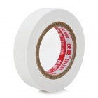 Electrical PVC Insulation Adhesive Tape - White (1.6cm x 1828cm)