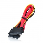 SATA 7 +15- Pin Female Extension Data Cable - Red + Black + Yellow (40cm)