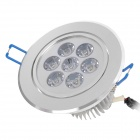 7W 600lm 6500K White 7-LED Ceiling Light - Silver (89~265V)