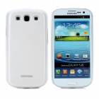 NOHON External 5100mAh Power Battery Back Case + 2100mAh Battery for Samsung i9300 Galaxy S3 - White