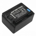 BP718 3.7V 1800mAh Battery Pack for Canon VIXIA HF M50 M500 M52 -Black
