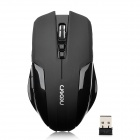 Lingdu L528 2.4GHz Wireless Optical 1600dpi Mouse - Black (2 x AAA)
