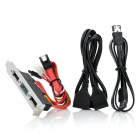 SATA to eSATA+4-Pin IDE Power Port Bracket Cable w/ Power Cable + eSATA Cable - Black + Red + Silver