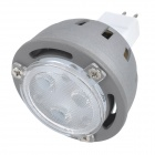 MR16 3W 260lm 6500K 3-CREE-XPE White Light Bulb - Metallic Grey (DC 12V)