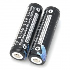 TrustFire Rechargeable 3.7V Li-ion 2600mAh 18650 Battery - Black + Silver (2 PCS)
