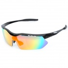 AiPao 9157 Cycling Polarized Sunglass w/ Replacement Lens - Black