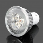 Ziyu ZY041 GU5.3 3W 280lm 3000K 3-LED Warm White Light Bulb - Silver