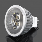 Ziyu ZY042 GX5.3 3W 290lm 3000K 3-LED Warm White Light Bulb - Silver + White