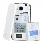 "BEDOVE X21 Android 4.0 WCDMA Bar Phone w/ 4.5"" Capacitive Screen, Wi-Fi, GPS and Dual-SIM - White"