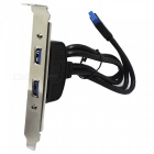 Motherboard 20 Pin Female to Dual USB 3.0 Male Bracket - Blue + Silver