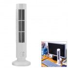 Stylish Slim Vertical USB Power Cooling Fan 2-Mode - White