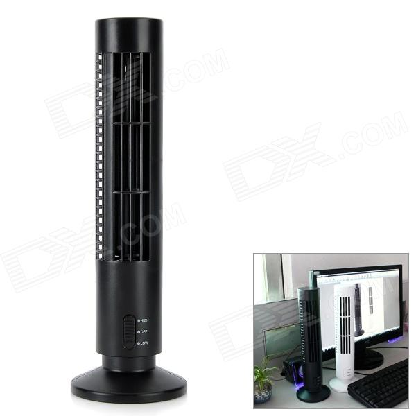 Stylish Slim Vertical USB Power Cooling Fan 2-Mode - Black