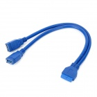 Motherboard 20 Pin Female to Dual USB 3.0 Female Cable - Blue (25cm)