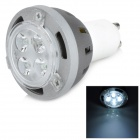 GU10 5W 7000K 340lm CERR-XP-E 4-LED White Light Bulb - Grey + White (AC 110~220V)