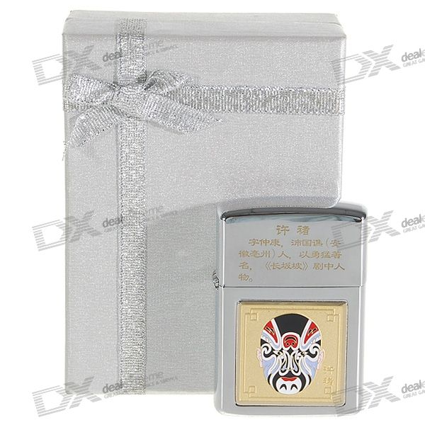 Chinese Masks Style Oil Lighter with Gift Box