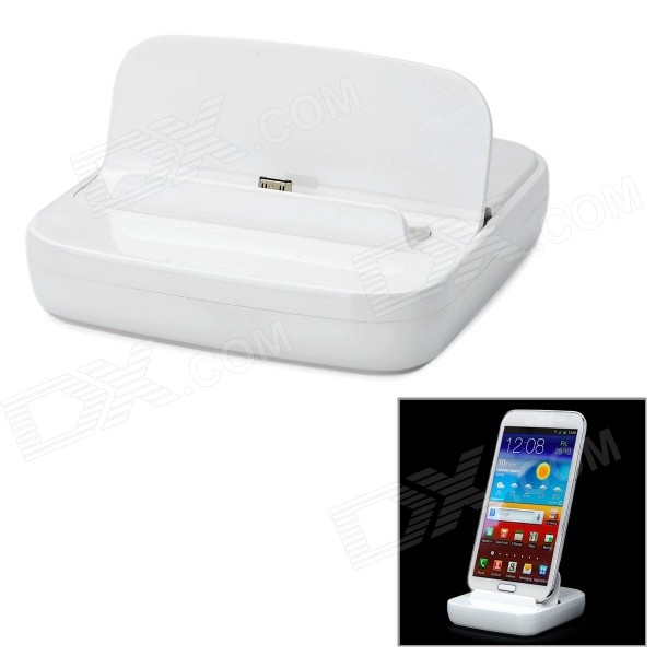 Charging Dock Station for Samsung Galaxy Note 2 N7100 - White usb charging dock station w usb data cable 3800mah battery for samsung galaxy note 2 n7100
