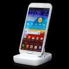 Station de recharge Dock pour Samsung Galaxy Note N7100 2 - Blanc