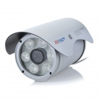 "XUYING TS-916X-YS 1/3"" CCD Water Resistant Surveillance Camera w/ 6-LED IR Night Vision - Silver"