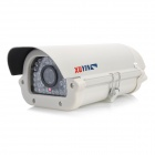 "XUYING TS-8018S-BS 1/3"" CCD Water Resistant Surveillance Camera w/ 36-LED IR Night Vision - Beige"