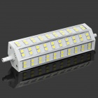 R7S 13W 6500K 1100lm 60-LED White Light Bulb - Grey + White (AC 85 ~ 265V)