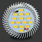 LeXing E27 7.5W 720LM 3500K Blanc chaud 15 LED Spotlight (85 ~ 265V)