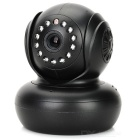 WX617 300KP CMOS Network Surveillance IP Network Camera w/ 13-LED Night Vision - Black