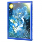 DIY Luminescent Zodiac Sign Series Puzzle - Libra (1000-Piece)