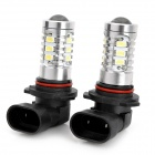 9006 7.5W 700lm 15-SMD 5630 LED White Light Car Fog Lamp with Lens (12V / 2 PCS)