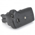 Aputure BP-D3100 Vertical External Battery Grip for Nikon D3100 / D3200 - Black