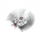 2800RPM Aluminum Alloy Heatsink w/ Cooling Fan - Silver