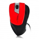 Aoni Xunlei 502 USB Wired Red Laser 800 / 1600dpi Game Mouse - Red + Black (2m)