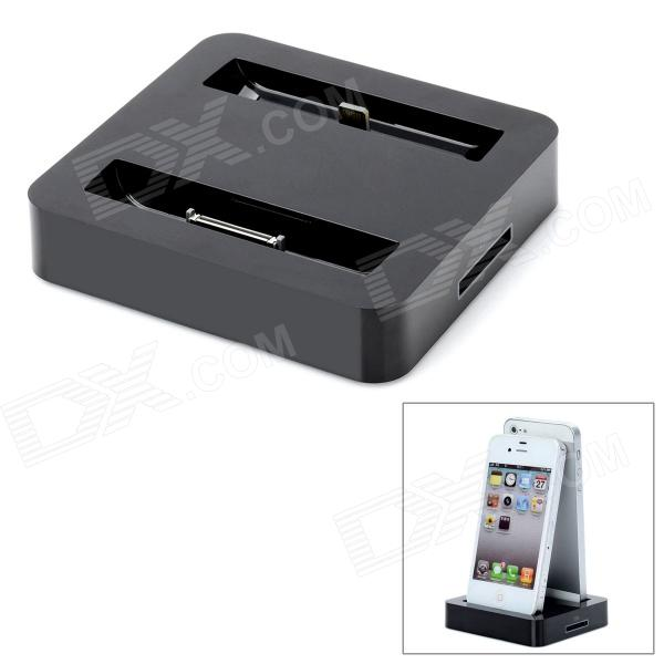 2-in-1 Data Sync / Charging Docking Station for iPhone 4 / 4S / 5 - Black