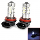 H11 7.5W 6500k 15-SMD 5630 LED White Light Car Fog Lamp Bulbs w/ Lens - Silver (DC 12V / Pair)