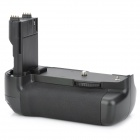 Aputure BP-E7 Vertical External Battery Grip für Canon 7D - Black