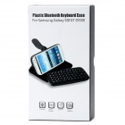Detachable Bluetooth 53-Key Keyboard Case for Samsung i9300 Galaxy S3 - Black