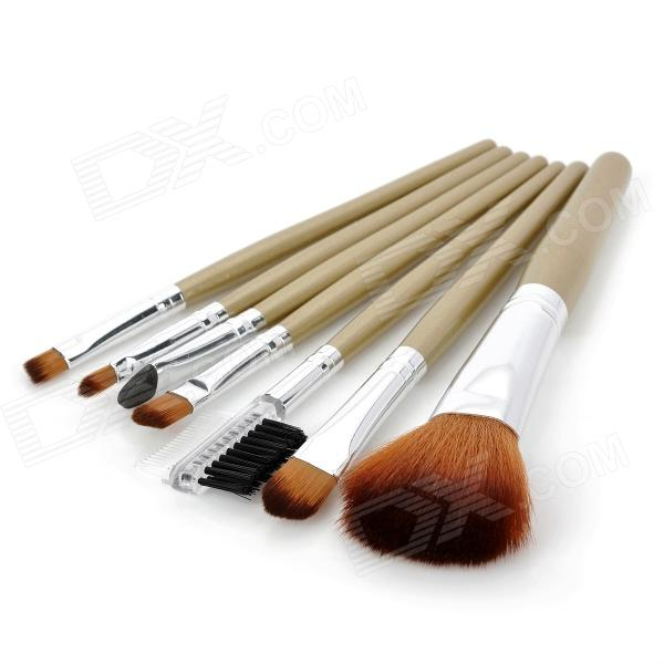 7-in-1 Cosmetic Makeup Brush Kits + Bling Bling Bag - Golden