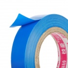 20585 Electrical PVC Insulation Adhesive Tape - Blue