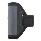 Stylish Sports Armband for Ipod Touch 5 - Black