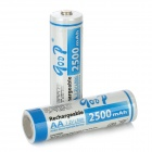 Qoop Rechargeable 1.2V 2500mAh AA NI-MH Batteries - Blue + White (2PCS)