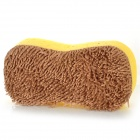 HQS-Y27163 Automobile Cleaning Sponge - Yellow + Dark Khaki