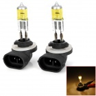 PointPurple D&Z 881Y 881 27W 600lm Yellow Light Halogen Lamp Bulbs Car Vehicle Headlamp - Yellow