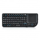 "Wellson UKB-221-BT Handheld 1.8"" Touch Screen 72-Key Bluetooth v2.0 + EDR Wireless Keyboard - Black"