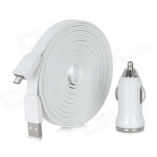 Car Cigarette Lighter Powered USB Charger w/ USB Cable for Samsung / HTC / Nokia + More - White car cigarette lighter powered usb charger w usb cable for samsung htc nokia more white