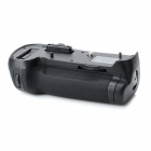 MB-D12 Vertical Battery Grip for Nikon D800 / D800E - Black