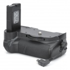BP-D5100 Battery Grip for Nikon D5100 - Black