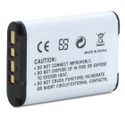 1450mAh NP-BX1 Battery for Sony Cyber-Shot DSC-RX100 RX100 RX1 - White