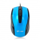 MC Saite MC-003 USB 2.0 Wired 800 / 1000dpi Optical Mouse - Blue + Black (145cm-Cable)